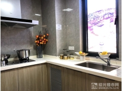 建面95�O:厨房