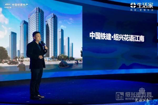 ▲浙江省著名房產研究和評論專家丁建剛