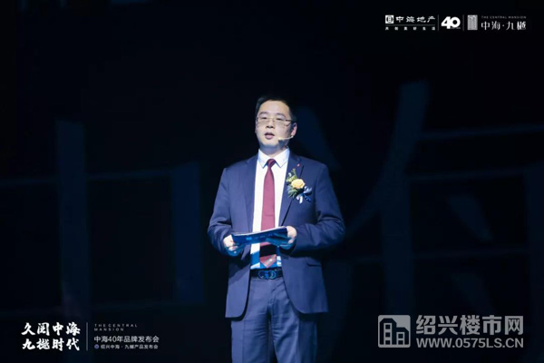 ▲中海地产区域营销总监徐钱军先生