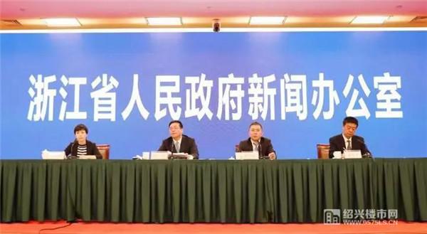 第五届世界浙商大会新闻发布会