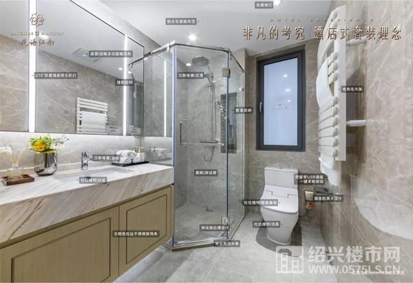 中国铁建花语江南样板房装修示意