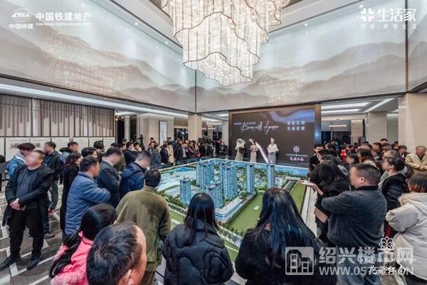 中国铁建花语江南示范区开放现场图