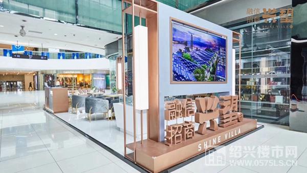 城市展厅实景图