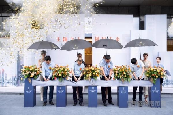 金樾玖著城市展厅盛装开放
