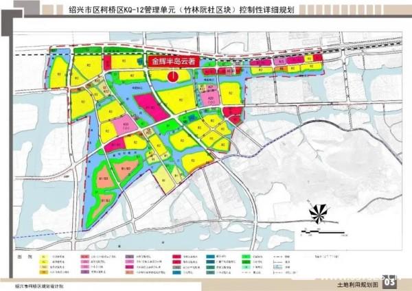 (柯桥KQ-12区块控规 来源:绍兴市自然资源和规划局柯桥分局)