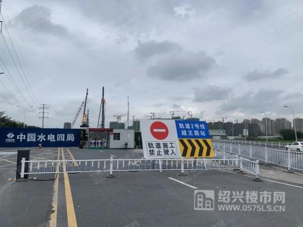 在建中的绍兴地铁2号线一期工程(越王路站)