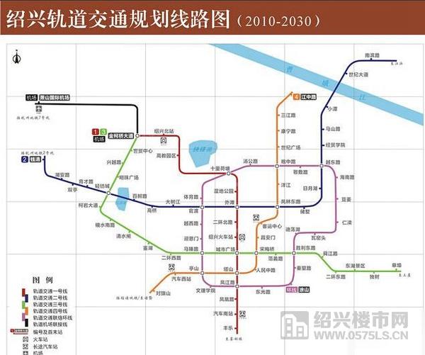 绍兴地铁规划图