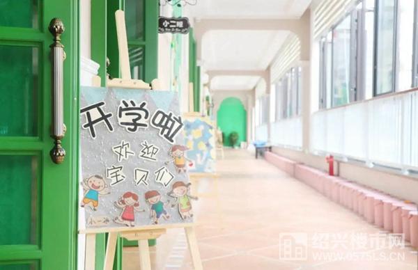 六一幼儿园(大越府园区)实景图