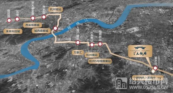 杭州地铁5号线- 杭绍城际铁路 部分站点示意图