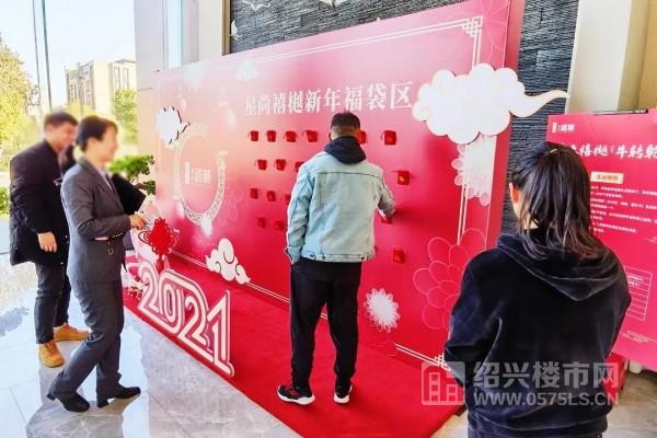 星尚禧樾国潮民俗文化月开启