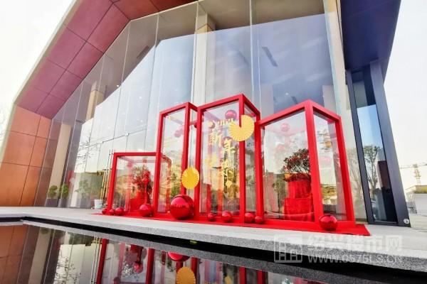 星尚禧樾城市展馆,年味十足