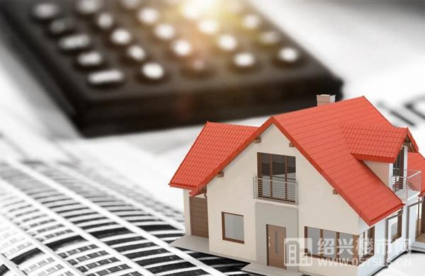 2020绍兴楼市回眸——房地产政策大盘点  第2张