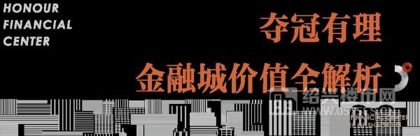 四开四捷登顶镜湖 绍兴传媒中心开工再添热火!  第4张