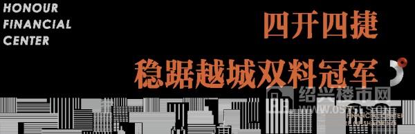 四开四捷登顶镜湖 绍兴传媒中心开工再添热火!  第2张