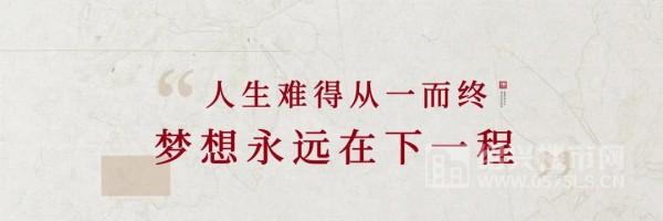 金昌·十里白鹭  第7张