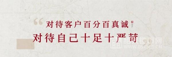 金昌·十里白鹭  第4张