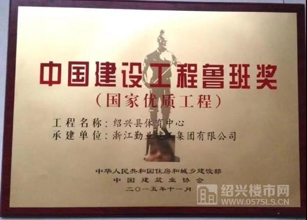 融杭前沿!89㎡、128㎡王牌户型登录,提前预订热销红榜  第12张