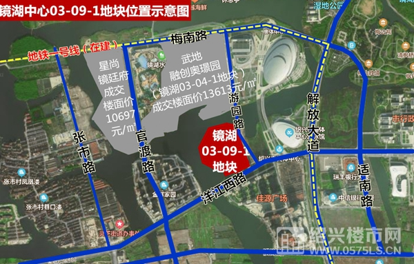 燃!楼面价20226元/㎡!中海19.45亿竞得镜湖奥体旁9.6万方宅地  第5张