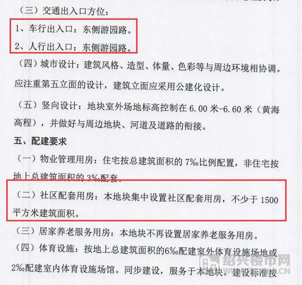 燃!楼面价20226元/㎡!中海19.45亿竞得镜湖奥体旁9.6万方宅地  第8张