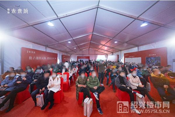 杭绍新城首个综合体洋房首开