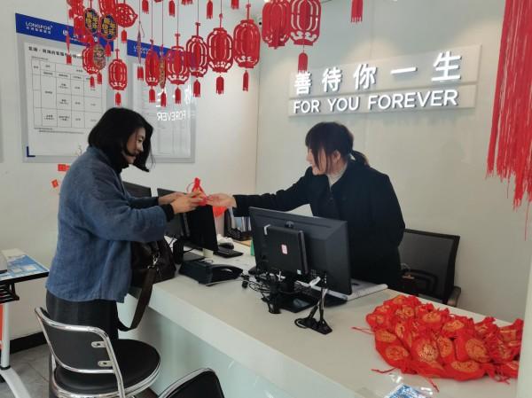 """龙湖智慧服务新春暖心举措,为""""留浙过年""""温暖助力!  第17张"""