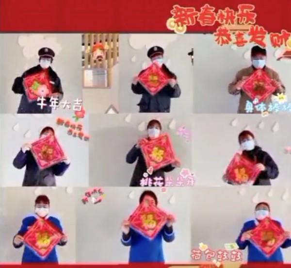 """龙湖智慧服务新春暖心举措,为""""留浙过年""""温暖助力!  第2张"""