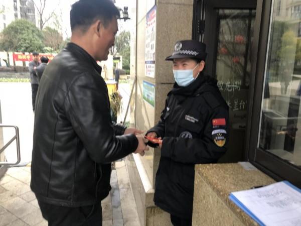 """龙湖智慧服务新春暖心举措,为""""留浙过年""""温暖助力!  第22张"""