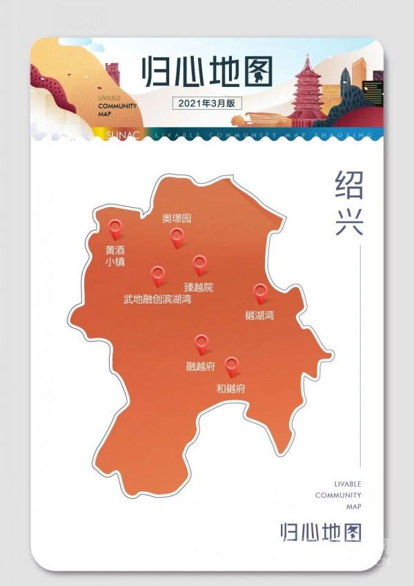 归心地图(2021年3月版)  第4张