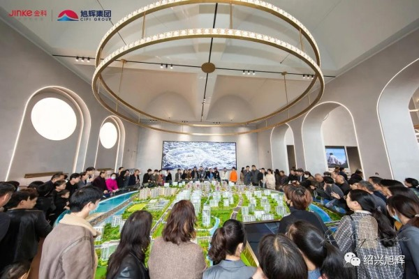 绍兴网红售楼处来了丨金科旭辉·上河之城「大乌篷艺术中心」盛大开放  第1张