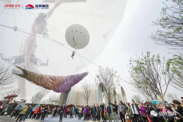 绍兴网红售楼处来了丨金科旭辉·上河之城「大乌篷艺术中心」盛大开放  第2张