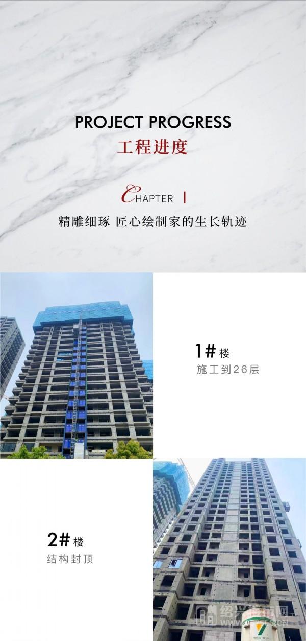 芳菲徐来 至以为念丨中国铁建·花语江南4月家书  第3张