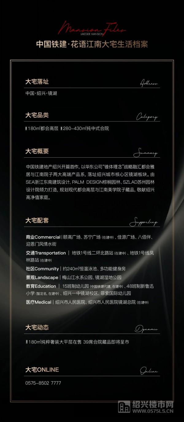 芳菲徐来 至以为念丨中国铁建·花语江南4月家书  第10张