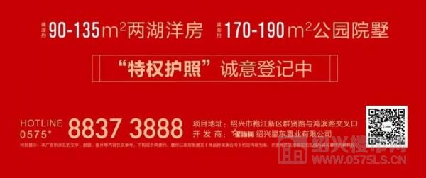 星尚·禧樾:匠筑精装泛会所,突破全龄生活想象  第11张