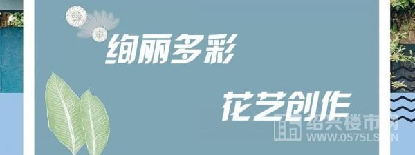 【星尚禧樾】5.1花样女王节,感受与众不同的魅力!  第3张