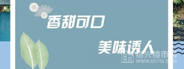 【星尚禧樾】5.1花样女王节,感受与众不同的魅力!  第6张