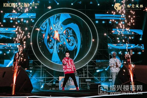 嗨爆绍兴!白鹭凤林【造LU星球】春氧音乐节盛大落幕!(内含惊喜福利)  第8张