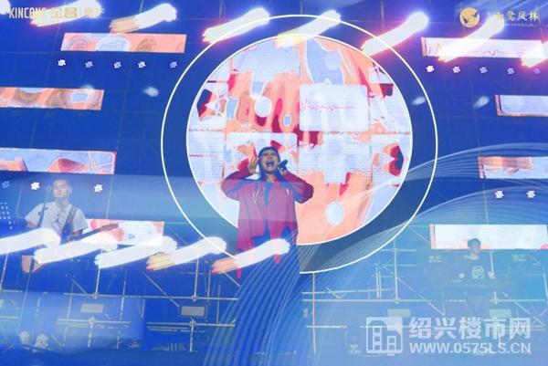 嗨爆绍兴!白鹭凤林【造LU星球】春氧音乐节盛大落幕!(内含惊喜福利)  第4张