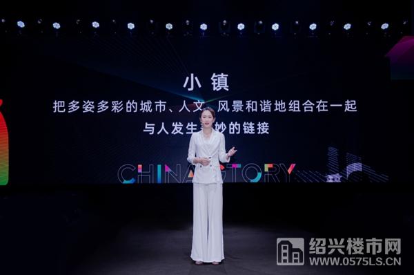 黄酒小镇项目品牌营销总监陈杰仪