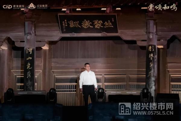 ◎众安集团绍兴城市公司总经理:张华